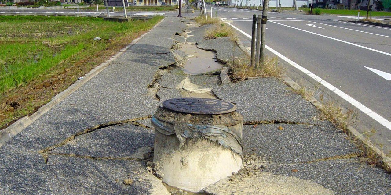 Warum sind Erdbeben gefährlich?